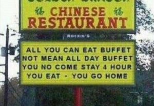 Not the same restaurant I talk about, but entertaining, nonetheless.